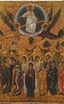 Η Ανάληψη του Κυρίου - δεύτερο μισό 15ου αιώνα μ.Χ., άγνωστος ζωγράφος του Χάνδακα