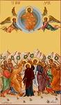 Η Ανάληψη του Κυρίου - Μιχαήλ Χατζημιχαήλ© www.michaelhadjimichael.com