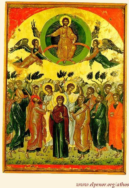Η Ανάληψη του Κυρίου - 1546 μ.Χ. - Mονή Σταυρονικήτα, Άγιον Όρος (Κρητική σχολή, Θεοφάνης ο Kρής)