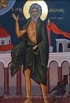 Άγιος Ανδρέας ο διά Χριστόν σαλός - Λυδία Γουριώτη© (http://lydiagourioti-iconography.blogspot.com)