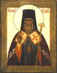 Άγιος Σωφρόνιος Επίσκοπος Ιρκούτσκ