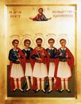 Άγιοι Γεώργιος, Μανουήλ, Θεόδωρος, Γεώργιος και Μιχαήλ από τη Σαμοθράκη