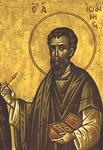 Άγιος Ιωάννης ο Ανάργυρος