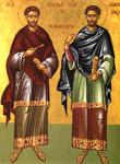 Άγιοι Κοσμάς και Δαμιανός οι Ανάργυροι