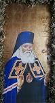 Άγιος Λουκάς Αρχιεπίσκοπος Συμφερουπόλεως και Κριμαίας - Άγιος Νικόλαος, Νάουσα, Πάρος