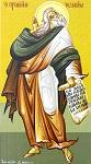 Προφήτης Ιεζεκιήλ - Δημήτριος Μιχαήλ Μεμάκης© (www.memakis.gr)