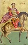 Άγιος Προκόπιος ο Μεγαλομάρτυς - Μιχαήλ Χατζημιχαήλ© www.michaelhadjimichael.com