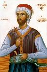 Άγιος Χριστόδουλος ο εκ Kασσάνδρας που μαρτύρησε στη Θεσσαλονίκη