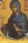 Αγία Φιλονίλλα