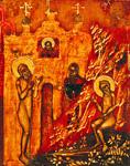 Θαύμα του Αγίου Βασιλείου του δια Χριστόν Σαλού