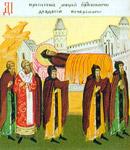 Ανακομιδή των Ιερών Λειψάνων του Οσίου Θεοδοσίου ηγουμένου του Σπηλαίου