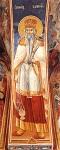 Προφήτης Σαμουήλ - Τοιχογραφία από τον πρόναο του παρεκκλησίου του αγίου Νικολάου στην Ιερά Μεγίστη Μονή Βατοπαιδίου