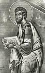 Προφήτης Μωυσής ο Θεόπτης - Φώτης Κόντογλου