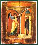 Το θαύμα του Αρχαγγέλου Μιχαήλ στις Χωναίς (ή Κολασσαίς) - α' μισό 12ου αι. μ.Χ.
