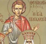 Άγιος Θεόδωρος ο Νεομάρτυρας ο Βυζαντινός