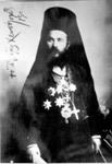 Άγιος Χρυσόστομος Σμύρνης - 1910 μ.Χ.
