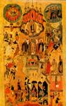 Ανάμνηση των Εγκαινίων του Ιερού Ναού της Αναστάσεως