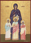 Αγία Σοφία και οι τρεις θυγατέρες της Πίστη, Ελπίδα και Αγάπη