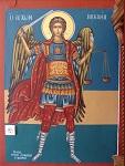 Αρχάγγελος Μιχαήλ - Βασίλειος & Περικλής Συρίμης© (sirimis.gr)
