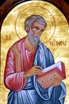 Άγιος Ματθαίος Απόστολος και Ευαγγελιστής