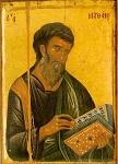 Άγιος Ματθαίος Απόστολος και Ευαγγελιστής - γ' τέταρτο 14ου αι. μ.Χ. - Mονή Xιλανδαρίου, Άγιον Όρος