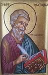 Άγιος Ματθαίος Απόστολος και Ευαγγελιστής - Λυδία Γουριώτη© (lydiagourioti-iconography.blogspot.com)