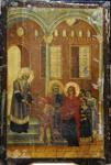 Εισόδια της Θεοτόκου - Ι.Ν. Ζωοδόχου Πηγής, Λαρίσης (www.panagialarisis.gr)