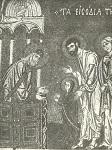 Εισόδια της Θεοτόκου - Φώτης Κόντογλου