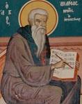 Άγιος Ανδρέας ο Οσιομάρτυρας «Ὁ ἐν τὴ Κρίσει»