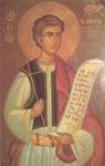 Άγιος Ιωάννης ο Νεομάρτυρας από τη Μονεμβασιά