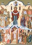 Αγία Σκέπη της Υπεραγίας Θεοτόκου εν Βλαχερνώ