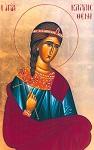 Αγία Καλλισθένη η θυγατέρα του Αγίου Αύδακτου