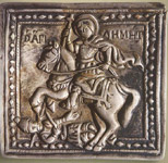 Άγιος Δημήτριος ο Μυροβλύτης - Μονή Σίμωνος Πέτρας. Επάργυρο εγκόλπιο - φυλακτό (7,1x7,1 εκ.), 19ος αι