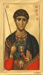 Άγιος Δημήτριος ο Μυροβλύτης - Εικόνα από το Aγιογραφείο της Μονής Βατοπαιδίου