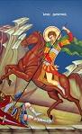 Άγιος Δημήτριος ο Μυροβλύτης - Καζακίδου Μαρία© (byzantineartkazakidou. blogspot.com)