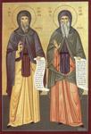 Όσιοι Συμεών ο Νέος Θεολόγος και Συμεών ο Ευλαβής