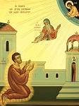 Το όραμα του Οσίου Συμεών του Νέου Θεολόγου