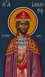 Άγιος Ιάκωβος ο Πέρσης ο Μεγαλομάρτυρας