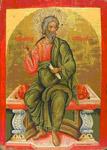 Άγιος Ανδρέας ο Απόστολος ο Πρωτόκλητος