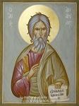 Άγιος Ανδρέας ο Απόστολος ο Πρωτόκλητος - Julia Hayes© (www.ikonographics.net)