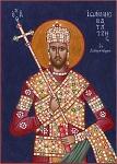 Άγιος Ιωάννης ο Βατατζής ο ελεήμονας βασιλιάς - Διά χειρός Δέσποινας Σαρσάκη