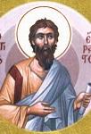 Άγιος Έραστος ο Απόστολος από τους Εβδομήκοντα