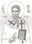 Όσιος Μαρτίνος ο θαυματουργός επίσκοπος Φραγκιάς