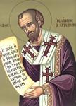 Άγιος Ιωάννης ο Χρυσόστομος Αρχιεπίσκοπος Κωνσταντινούπολης