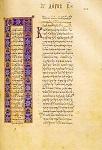 Oμιλίες Iωάννου του Xρυσοστόμου - 1335 μ.Χ. - Mονή Bατοπαιδίου, Άγιον Όρος