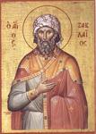 Άγιοι Ζακχαίος ο Διάκονος και Αλφαίος