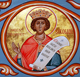 Δίκαιος Σολομώντας Υιός Δαβίδ, Ο Βασιλέας