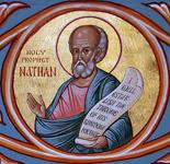 Προφήτης Νάθαν