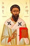 Άγιος Ελένος επίσκοπος Ταρσού