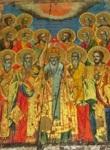 Άγιοι Πεντεκαίδεκα Ιερομάρτυρες